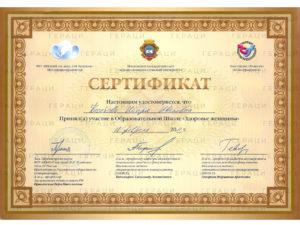 geratsi_kasabova6