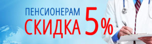 geratsi_bannery_osnovnye1