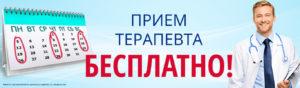 geratsi_bannery_osnovnye3