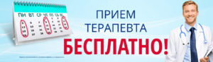 geratsi_bannery_osnovnye
