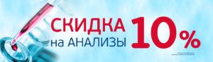 geratsi_bannery_osnovnyeana