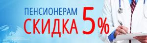 geratsi_bannery_osnovnyepens