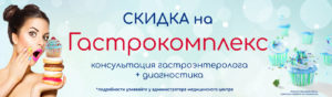 geratsi_gastrokomplex_obschaya (1)