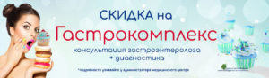geratsi_gastrokomplex_obschaya