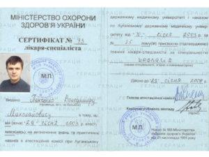 geratsi_panchenko7